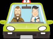 Курсы, образование Курсы автовождения, цена 490 р., Фото