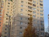 Квартиры,  Московская область Дзержинский, цена 7 685 000 рублей, Фото