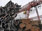 Стройматериалы Материалы из металла, цена 20 000 рублей, Фото