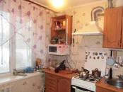 Квартиры,  Московская область Апрелевка, цена 4 600 000 рублей, Фото