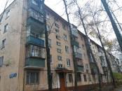 Квартиры,  Московская область Малаховка, цена 2 350 000 рублей, Фото