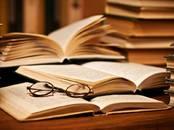 Курсы, образование,  Курсовые, рефераты, дипломы Дипломы, цена 6 000 рублей, Фото