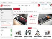 Интернет-услуги Web-дизайн и разработка сайтов, цена 1 999 рублей, Фото