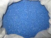 Стройматериалы Химическое сырье, цена 73 рублей, Фото