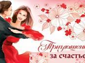 Отдых, увлечения Знакомства, Друзья, Одноклассники, Фото