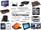Компьютеры, оргтехника Компьютеры, Фото