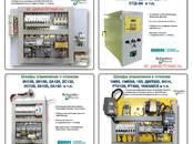 Оборудование, производство,  Производства Металлообработка, цена 25 000 рублей, Фото