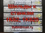 Оборудование, производство,  Производства Металлообработка, цена 300 рублей, Фото