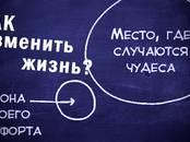 Вакансии (Требуются сотрудники) Менеджер, Фото
