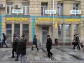 Здания и комплексы,  Москва Павелецкая, цена 930 000 рублей/мес., Фото