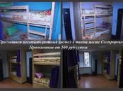 Квартиры,  Санкт-Петербург Старая деревня, цена 500 рублей/день, Фото