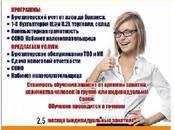 Курсы, образование Курсы бухгалтеров, цена 30 000 рублей, Фото