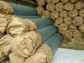 Стройматериалы Фасадные материалы, цена 560 рублей, Фото