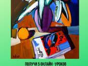 Хобби, увлечения Живопись, рисование, цена 10 рублей, Фото