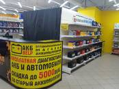 Запчасти и аксессуары Аккумуляторы, цена 1 490 рублей, Фото