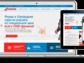 Интернет-услуги Web-дизайн и разработка сайтов, цена 13 900 рублей, Фото