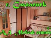 Дома, хозяйства,  Смоленская область Смоленск, цена 4 100 000 рублей, Фото