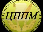 Курсы, образование Профессиональные курсы, цена 12 500 рублей, Фото