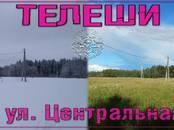 Земля и участки,  Смоленская область Смоленск, цена 410 000 рублей, Фото