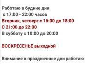Здоровье, красота,  Массажные услуги Класcический массаж, цена 1 400 рублей, Фото