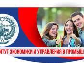 Курсы, образование Повышения квалификации, цена 43 000 рублей, Фото