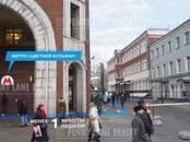 Здания и комплексы,  Москва Цветной бульвар, цена 52 544 200 рублей, Фото