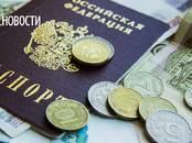 Финансовые услуги,  Кредиты и лизинг Требуется кредит, цена 500 000 рублей, Фото