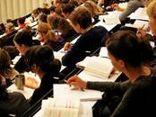 Курсы, образование Профессиональные курсы, цена 15 000 рублей, Фото