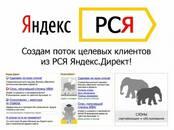 Интернет-услуги Разное, цена 1 000 рублей, Фото