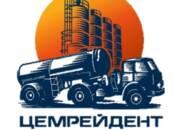 Стройматериалы Бетон, готовый раствор, цена 3 500 рублей, Фото