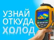 Строительные работы,  Строительные работы, проекты Сопровождение и надзор, цена 10 000 рублей, Фото