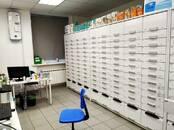 Офисы,  Москва Профсоюзная, цена 7 500 000 рублей, Фото