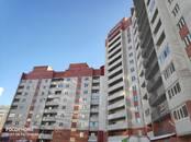 Квартиры,  Тюменскаяобласть Тюмень, цена 2 740 000 рублей, Фото