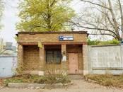 Земля и участки,  Москва Тульская, цена 150 000 000 рублей, Фото