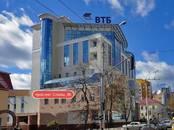Офисы,  Белгородскаяобласть Белгород, цена 10 800 рублей/мес., Фото