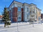 Дома, хозяйства,  Московская область Одинцовский район, цена 143 561 750 рублей, Фото