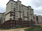 Квартиры,  Московская область Ленинский район, цена 2 817 600 рублей, Фото
