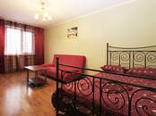 Квартиры,  Москва Саларьево, цена 11 000 рублей/мес., Фото