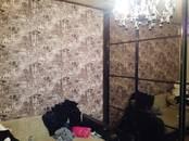 Квартиры,  Республика Башкортостан Уфа, цена 2 600 000 рублей, Фото