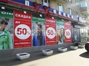 Здания и комплексы,  Москва Семеновская, цена 84 884 000 рублей, Фото