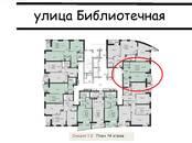 Квартиры,  Свердловскаяобласть Екатеринбург, цена 3 700 000 рублей, Фото