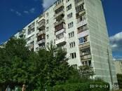 Квартиры,  Московская область Ивантеевка, цена 5 400 000 рублей, Фото