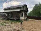 Дома, хозяйства,  Калужская область Боровск, Фото