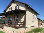 Дома, хозяйства,  Калужская область Обнинск, цена 3 950 000 рублей, Фото