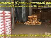 Производственные помещения,  Смоленская область Смоленск, цена 30 000 000 рублей, Фото