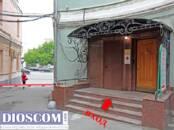 Офисы,  Москва Цветной бульвар, цена 201 132 000 рублей, Фото