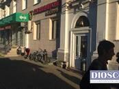 Офисы,  Москва Войковская, цена 380 000 рублей/мес., Фото