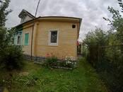 Дома, хозяйства,  Московская область Клинский район, цена 1 500 000 рублей, Фото