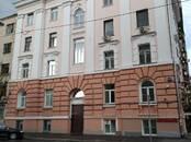 Квартиры,  Москва Маяковская, цена 21 500 000 рублей, Фото