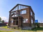 Дома, хозяйства,  Камчатский край Елизово, цена 13 900 000 рублей, Фото